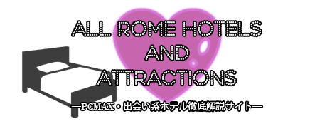 all rome hotels and attractions